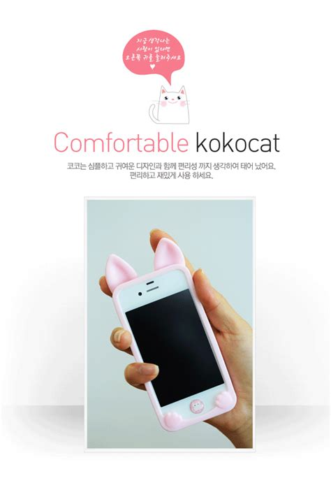 Op4972 Koko Cat Korea Ear Cat Soft Silicone For Ipho Kode Bi 7 apple iphone 4 4g 4s cat ear silicone cover us 3 17 sold out
