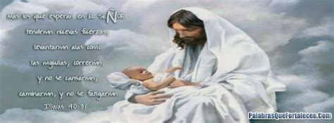 google imagenes jesus imagenes para mi computadora gratis isaias 40 31 portada