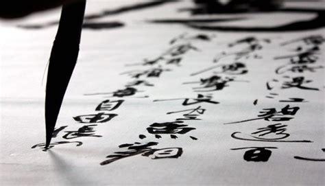 kaligrafi latin gambar islami
