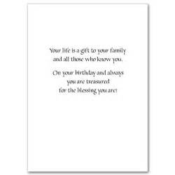 you re a gift daughter family birthday card for daughter