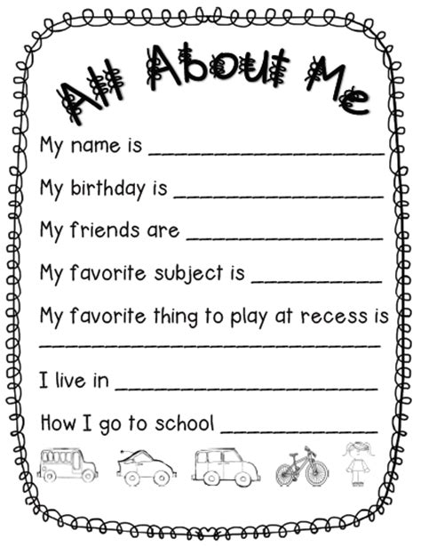 memory book template kindergarten memory book