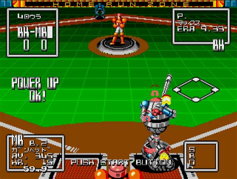 Baseball 2020 Sega Genesis by 2020 Toshi Baseball Japan Rom