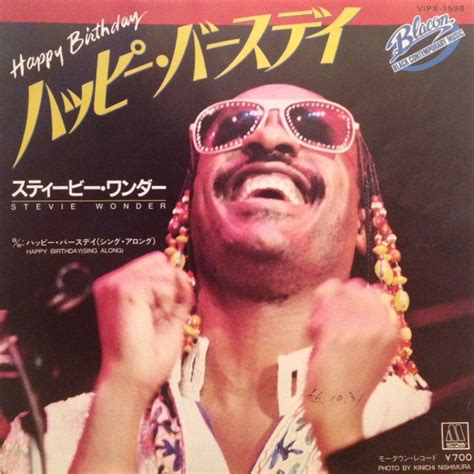 download mp3 happy birthday stevie wonder happy birthday to you stevie best burns happy birthday mp3