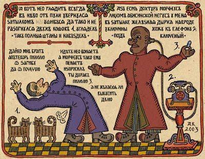 Chorome Tale Original by Ideas En La Frontera La Historia De La Matrix Primera Parte