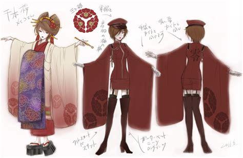 Sepatu Hatsune Miku Vocaloid Himerakiyomi foto hatsune miku senbonzakura 14