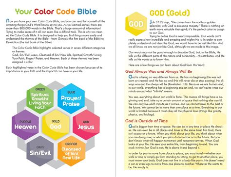 colors of the bible the color code bible