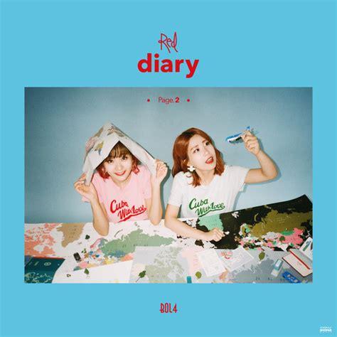 Seans Diary Part Three 2 by 음악 그리고 설레임 지니