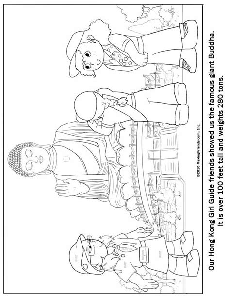 Hong Kong Girl Guide Coloring Page Guide Coloring Pages