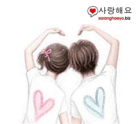 wallpaper kartun korea romantis gambar kartun korea sweet korean cartoon planet cinta
