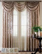 extra wide lace curtains extra wide lace curtains curtains blinds