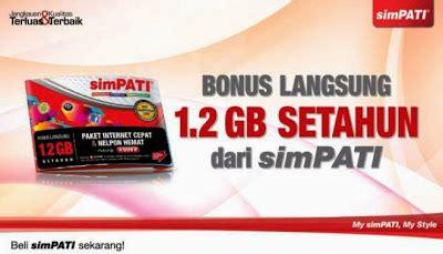 Paket Telkomsel 1 5 Gb gratis 1 5 gb setahun dari perdana simpati active