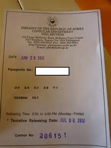 Authorization Letter Apply Dti sample authorization letter to claim documents in prc