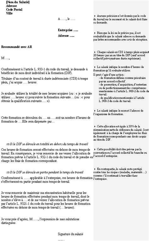 Exemple De Lettre De Motivation Pour Une Demande De Stage En Entreprise Exemple De Demande D Emploi Marketing Employment Application