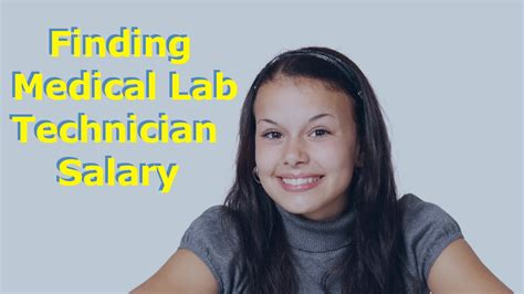 how much money does a lab technician make youtube