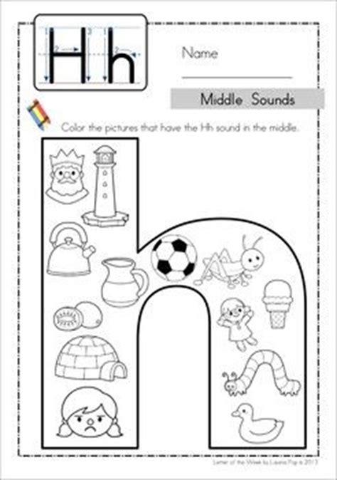 abbreviation of pattern recognition letters letter sound recognition worksheets kindergarten