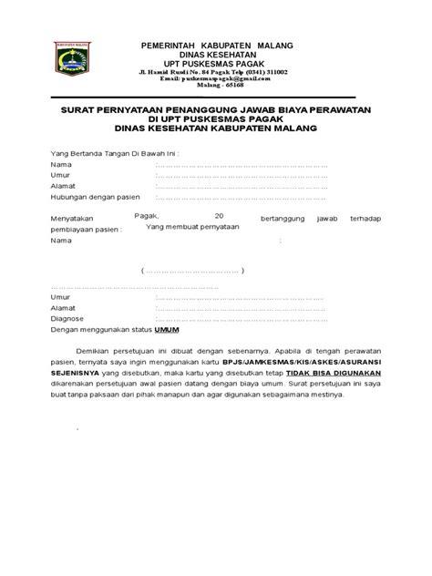 format surat pernyataan tanggung jawab form pernyataan tanggung jawab biaya perawatan 2017