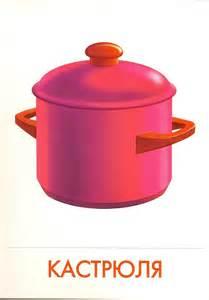 картинки украинской посуды для детей