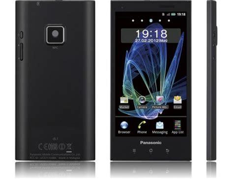 Hp Panasonic Android Eluga il panasonic eluga arriva in europa androidworld