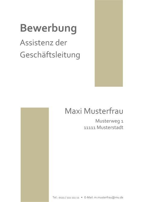 Lebenslauf Muster Ohne Foto by Deckblatt Bewerbung Ohne Foto Muster Zum Kostenlosen
