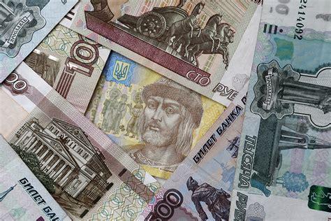 russia bans money transfers  ukraine   cash