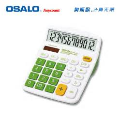 colorful calculator colorful electronic calculator with big buttons larg
