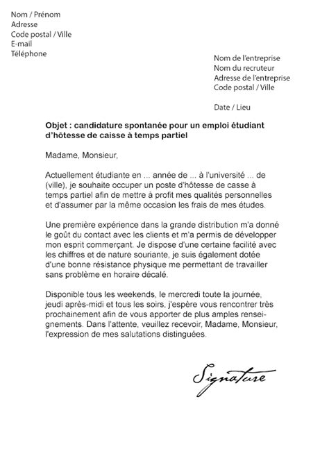Lettre De Motivation Travail De Week End Lettre De Motivation 233 Tudiant H 244 Tesse De Caisse Mod 232 Le De Lettre