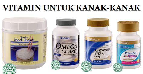 Vitamin Untuk Bayi Set Tambah Berat Badan Kanak Kanak Set Kesihatan Kanak