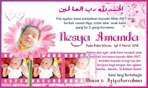 desain kartu ucapan kelahiran anak desain ucapan kelahiran bayi