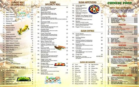 東京 tokyo buffet lounge southfield michigan