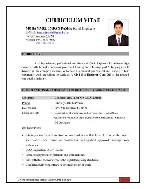 sle cv of site civil engineer cv of mohammed imran pasha civil site engineer qs shaik salman resume