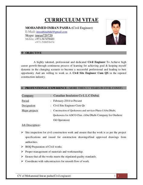 sle cv of site civil engineer cv of mohammed imran pasha civil site engineer qs