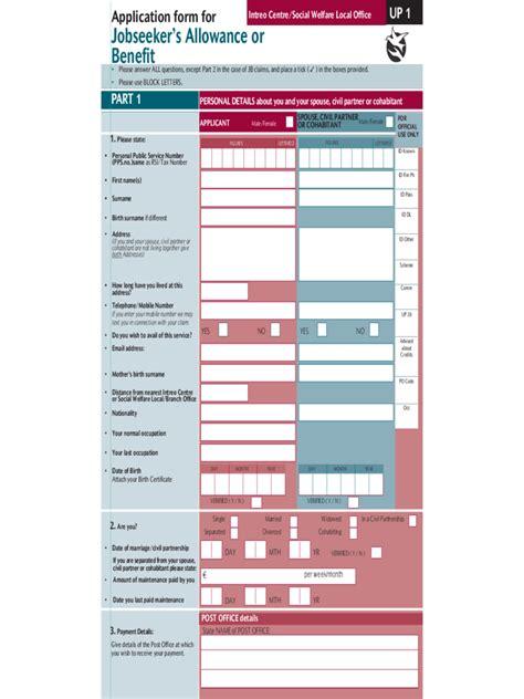 allowance seekers allowance form