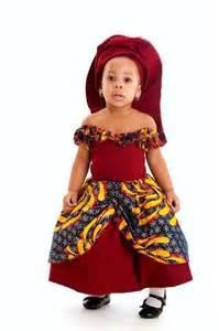 nigerian baby in traditional dress www winwithmtee com