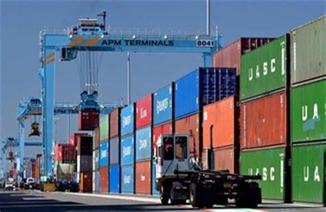filling shippings  billion hole  logistical