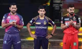 Ipl 2017 live stream indian premier league