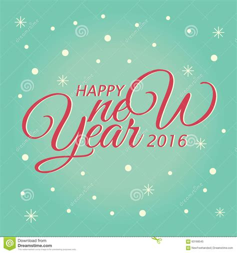 happy new year lettering greeting happy new year lettering greeting card vector