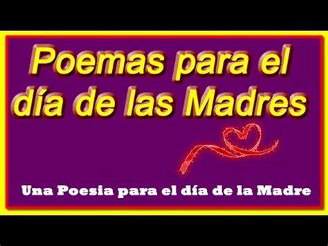 dia de mam enferma reflexiones poemas para madres cortos related keywords poemas para