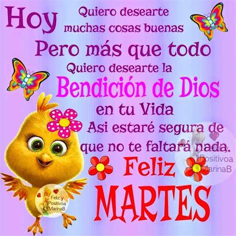 imagenes catolicas feliz martes frases bonitas para facebook imagen feliz martes