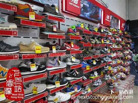 sneaker outlet closest new balance store new balance outlet sale