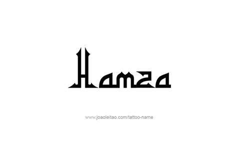 hamza name tattoo designs