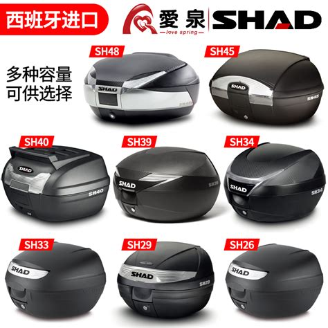 Backrest Untuk Box Shad 39 usd 132 88 shard shad motorcycle trunk pedal trunk