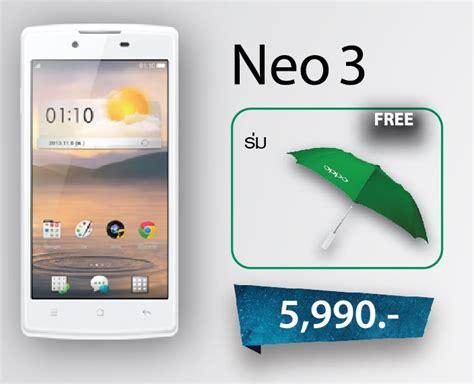Tongsis Oppo Neo 3 แนะนำม อถ อ oppo ในงาน thailand mobile expo 2014 showcase พร อมโปรฯ ของแถมอ กเพ ยบ specphone
