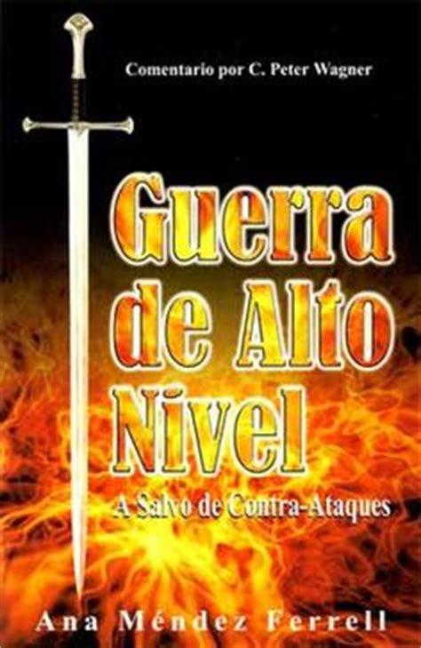 descargar libros cristianos pdf guillermo maldonado libros cristianos gratis para descargar ana maldonado lugares para visitar