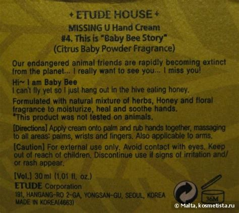 Etude House Missing U ð ñ ðµð ðºð ð ð ð ñ ñ ðºð etude house missing u ð ñ ð ñ ð ñ â ð ð ñ ð ðµñ ð ñ ñ ð