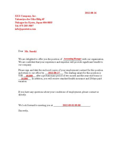 appointment letter format mnc sle of offer letter pdf cover letter templates