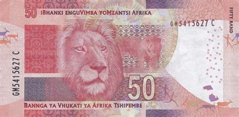 south africa | banknote news