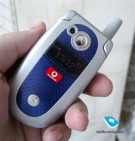 mobile review in motorola v300 v500 v600 photos taken by these phones