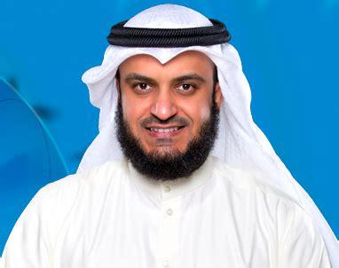 free download mp3 al quran mishary rashid alafasy mishary rashid alafasy surah at talaq quran audio mp3 online