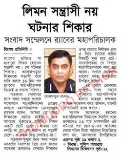 Proton Alo Prothom Alo Probal Ahmed Prothom Alo News