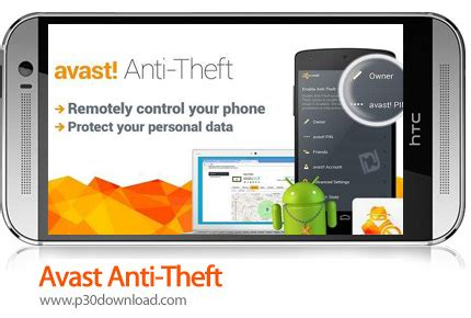 avast anti theft mobile avast anti theft a2z p30 softwares
